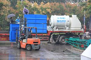 设备运输发货