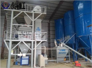 时产10吨干粉砂浆生产线