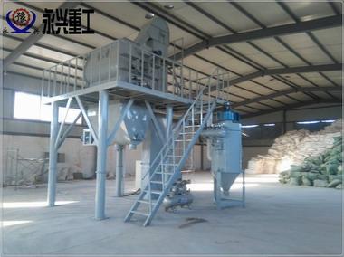 砂浆添加剂生产线