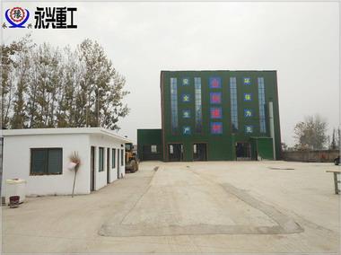 年产20万吨砌筑砂浆搅拌站