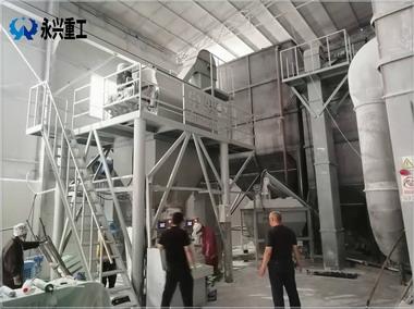 南阳镇平时产10吨腻子粉生产线