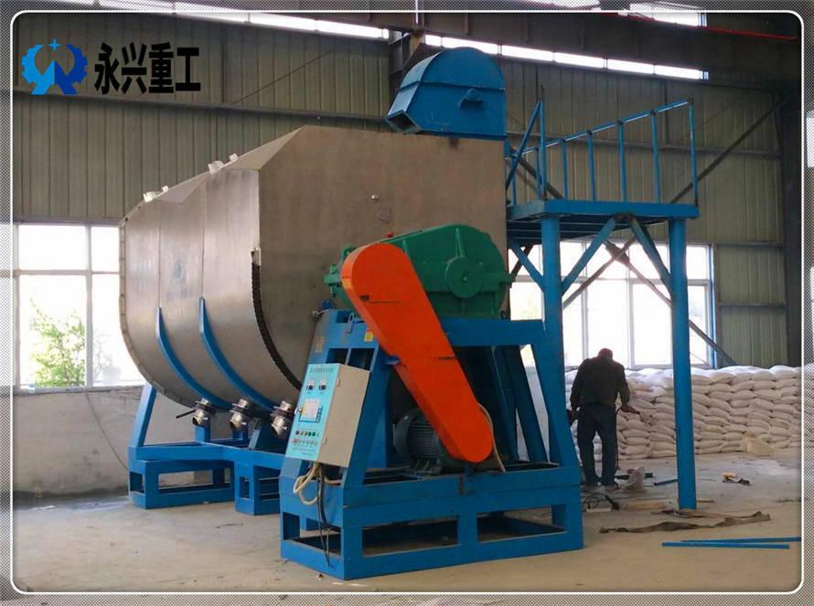 30吨真石漆混合设备
