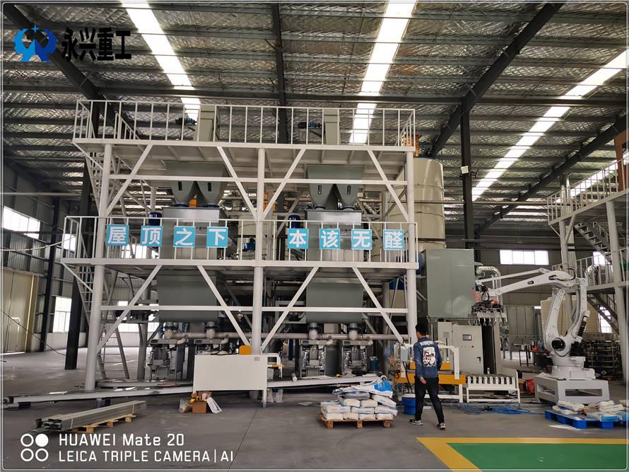 全自动年产10万吨石膏砂浆生产线