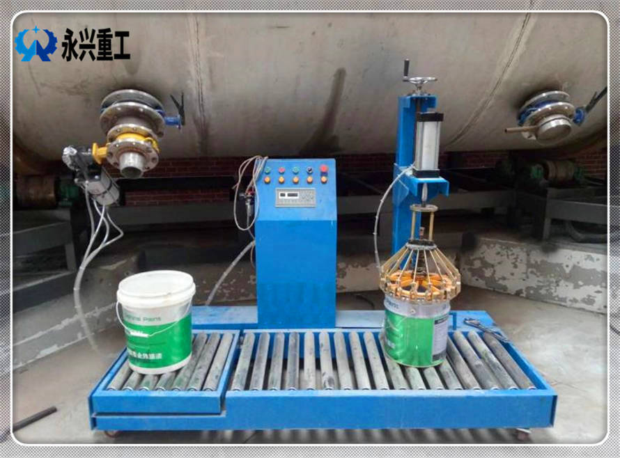 真石漆自动灌装机